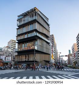 TOKYO, JAPAN - NOVEMBER 14, 2018: Day scene of Asakusa Culture Tourist Information Center in Asakusa ,Tokyo prefecture, Japan