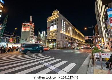 TOKYO, JAPAN - NOVEMBER 14, 2018: Night scene of Ekimise Building at Asakusa, Tokyo prefecture, Japan