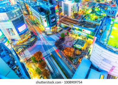 TOKYO, JAPAN - NOVEMBER 16, 2014: View of the Shibuya area. Shibuya is one of Tokyo's major nightlife and fashion centers.