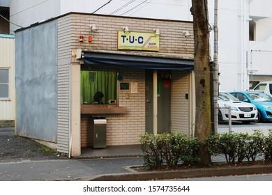TOKYO, JAPAN - November 16, 2019: A TUC shop, an establishment which dispenses winnings to Pachinko players, in Tokyo's Kasai area.
