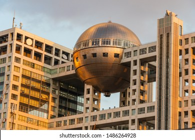 TOKYO, JAPAN - NOVEMBER 17, 2018: Day scene of Hachitama, Sphere observation room at Fuji Television building, Daiba, Tokyo prefecture, Japan