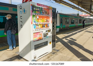 Tokyo, Japan - November 18, 2016 :Vending machines in Tokyo.Japan has the highest number of vending machine per capita in the world at about one to twenty three people.