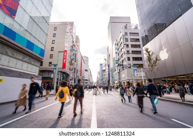 TOKYO, JAPAN - NOVEMBER 18 , 2018 : Cityscape in the Ginza District. The district offers high end retail shopping.