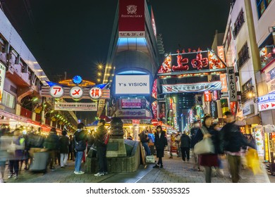 Tokyo, Japan - November 19, 2016 :Ameyoko Market in evening.Ameyoko is a busy market street along the Yamanote near Ueno Stations
