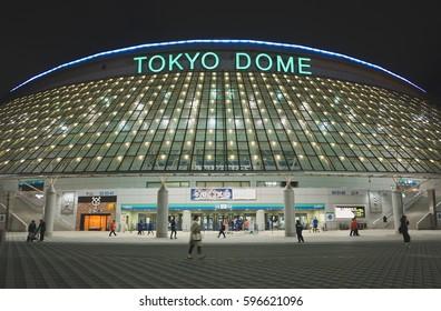 "TOKYO, JAPAN - NOVEMBER 20, 2016: Tokyo Dome baseball stadium at night. Tokyo Dome's original nickname was ""The Big Egg""."