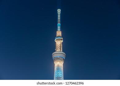 TOKYO, JAPAN - November 20, 2018: Tokyo Skytree, Sumida Ward Urban night scene.Tokyo Skyline with SkyTree at night.