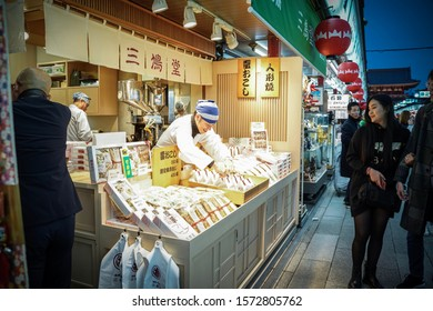 Tokyo, Japan - November 2019. Nakamise is one of the oldest shopping centers in Japan. Since Shogun Tokugawa (Ieyasu) established Edo Shogunate, the population in Edo grew as well as visitors.