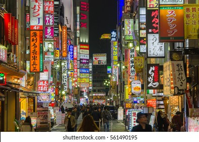 Tokyo, Japan - November 21, 2016 :Street view of night Kabukicho district in Tokyo Japan.Kabukicho is an entertainment and red-light district