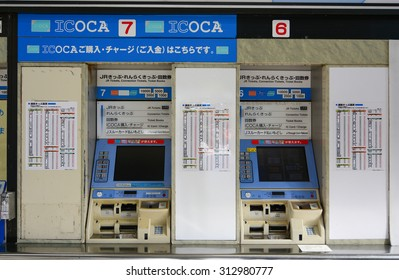 TOKYO, JAPAN - NOVEMBER 23, 2014. Train Ticket Vending Machine in Tokyo, Japan. Train ticket available with both vendor machine or ticket couter in all train stations.