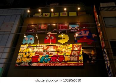 Tokyo, Japan - November 25 2017: Super Potato video game store in Akihabara