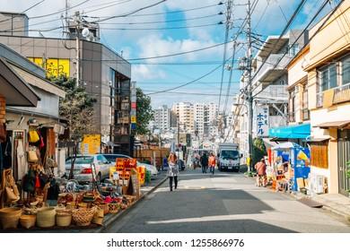 Tokyo, Japan - November 25, 2018 : Yanesen district Yanaka Ginza shopping street