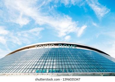 Tokyo, Japan - November 26, 2018 : Tokyo dome stadium