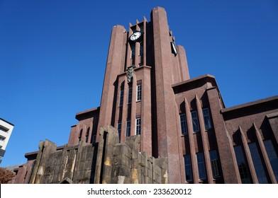 Tokyo, Japan- November 27, 2014: Yasuda auditorium of The University of Tokyo, Japan on November 27, 2014. Yasuda auditorium is known as the landmark of The University of Tokyo.