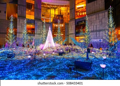 TOKYO, JAPAN - NOVEMBER 27 2015: Illuminations light up at at Caretta shopping mall in Shiodome district, Odaiba area. The illuminations' prepared for the forth coming Christmas Eve