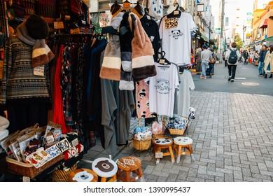 Tokyo, Japan - November 27, 2018 : Kichijoji fashion shopping street