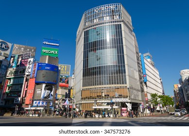 Tokyo, Japan - November 28, 2015: Q-Front building near Shibuya Crossing. It is a famous meeting point and landmark. Many people get there to look at a panoramic view of Shibuya station and crossing.