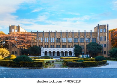 TOKYO, JAPAN - NOVEMBER 28 2015: Tokyo University (or Todai for short) is Japan's most prestigious university. Tokyo University usually ranks as Japan's best university, often number one in Asia