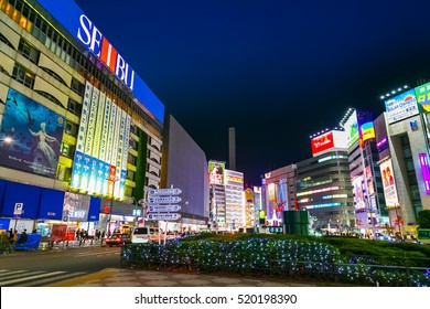 TOKYO, JAPAN - NOVEMBER 28 2015: Ikebukuro is one of Tokyo's multiple city centers which offers plenty of entertainment, shopping and dining opportunities and it's also a center of otaku culture