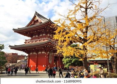 TOKYO, JAPAN - NOVEMBER 29, 2016: People visit Sensoji Temple in Asakusa, Tokyo. Senso-ji Buddhist temple is dedicated to the bodhisattva Kannon.