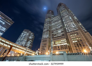 Tokyo, Japan - November 3, 2013 :The Tokyo Metropolitan Government building. The building is headquarters of the Tokyo Metropolitan Government which governs 23 wards and outlying cities of Tokyo