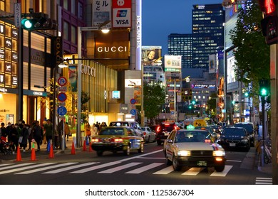TOKYO, JAPAN - NOVEMBER 30, 2016: Neon lights of Shinjuku district of Tokyo, Japan. Tokyo is the capital city of Japan. 37.8 million people live in its metro area.