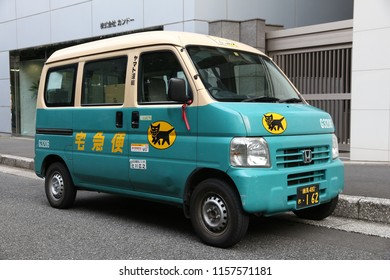 TOKYO, JAPAN - NOVEMBER 30, 2016: Yamato Transport delivery van in Tokyo, Japan. Yamato is the largest door-to-door delivery service company in Japan with more than 40 percent market share.