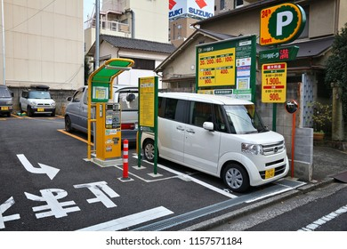 TOKYO, JAPAN - NOVEMBER 30, 2016: Repark self service parking in Tokyo, Japan. Automated self service parking places are extremely popular in congested Japanese cities.