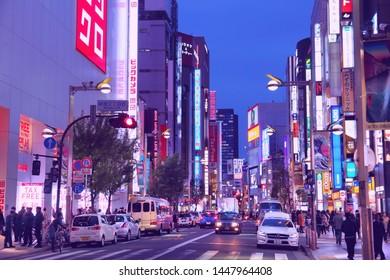 TOKYO, JAPAN - NOVEMBER 30, 2016: Night life of Shinjuku ward in Tokyo, Japan. Tokyo is the capital city of Japan. 37.8 million people live in its metro area.