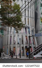 TOKYO, JAPAN - November 4, 2018: View of part of the Norihiko Dan-designed Hugo Boss's flagship store in Omotesando.