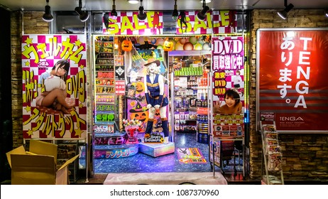 Tokyo, Japan - November 9 , 2016 : Interior of the sex shop in Japan.