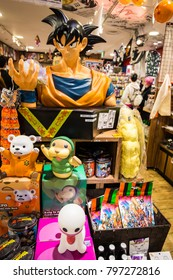 Tokyo Japan - Oct 2017: The key Dragon Ball character, Son Goku, and other cute character goods, in one store along the Tokyo Character Street