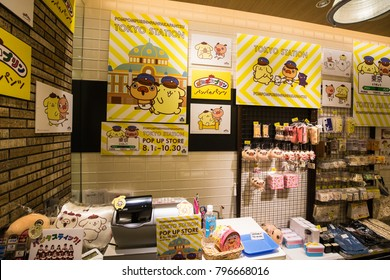 Tokyo Japan - Oct 2017: A variety of cute goods and product of Pompompurin and Panpaka Pants for a limited period, at the pop up store, Tokyo Character Street