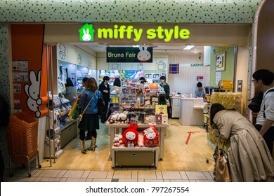 Tokyo Japan - Oct 2017: A variety of cute character goods available inside the Miffy Style store, Tokyo Character Street