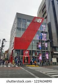TOKYO, JAPAN - Oct 5, 2018 :New Balance in Japan launches Global Flagship Store in Harajuku, Tokyo.