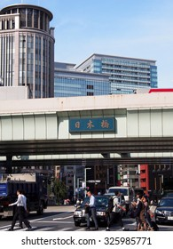 TOKYO, JAPAN - OCT 9: Street view of Nihonbashi in Tokyo, Japan on October 9, 2015. Tokyo is both the capital and largest city of Japan.