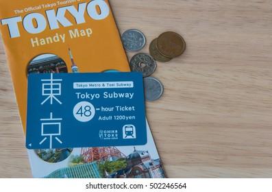 TOKYO, JAPAN - OCTOBER 11 ,2016 :  Tokyo metro,Toei subway,  Popular Japanese subway rail convenient time.