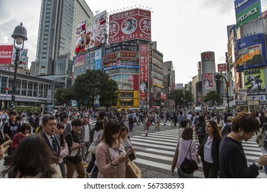 TOKYO, JAPAN - OCTOBER 12, 2016: Unidentified people on the street in Shibuya, Tokyo. Shibuya is one of fashion centers for young people and as a major nightlife area