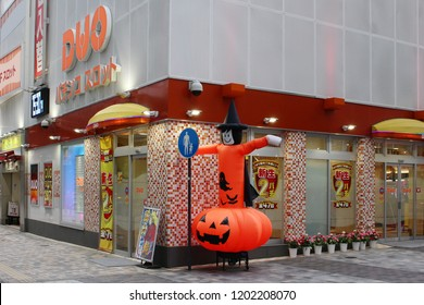 TOKYO, JAPAN - October 13, 2018: A  Halloween inflatable pumpkin witch outside a pachinko and slot machine centre in central Tokyo.