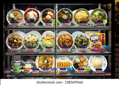 Tokyo, Japan: October 14, 2017: Fake plastic food on a restaurant display vitrine. Showing the food in a realistic way is typical in most Japanese restaurants