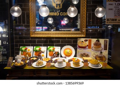 Tokyo, Japan: October 15, 2017: Fake plastic food on a restaurant display vitrine. Showing the food in a realistic way is typical in most Japanese restaurants
