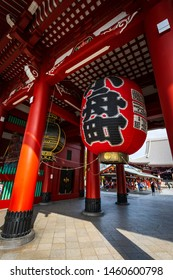Tokyo, Japan - October 18, 2018: A large red lamp in Sensoji Temple, , also known as Asakusa Kannon Temple is a Buddhist temple located in Asakusa. It is one of Tokyo's most colorful and popular.