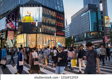 Tokyo, Japan: October 2, 2018:  Traffic and urban life in the Ginza district of Tokyo.  Ginza is an upscale part of Tokyo filled with luxurious retail establishments and restaurants.