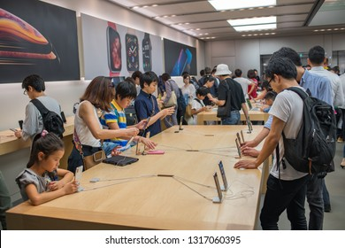 Tokyo, Japan: October 2, 2018:  Interior of an Apple, Inc. store in the Ginza district of Tokyo, Japan.  Apple is a multinational computer company.