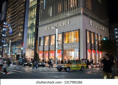 Tokyo, Japan: October 2, 2018:    Exterior of a Bvlgari (Bulgari S.p.A) store in the district of Ginza in Tokyo, Japan. Bvlgari is a luxury retail brand with about 300 stores worldwide. -