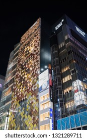 Tokyo, Japan: October 2, 2018: The Yamaha and Montblanc buildings in the Ginza district of Tokyo.  Tokyo has a population of 9.2 million.