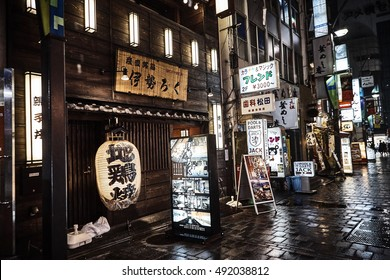 Tokyo, Japan, October 2011 Night street after rain, Tokyo area of Ueno station