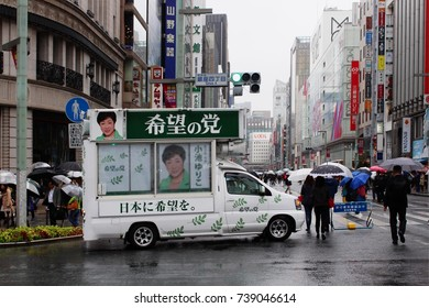 TOKYO, JAPAN - October 21, 2017: During the general election campaign a vehicle belonging to Tokyo Govenor Yuriko Koike's Party of Hope is parked in Ginza.
