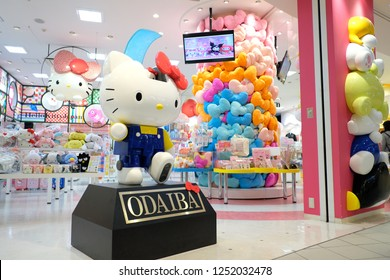 TOKYO, JAPAN - OCTOBER 23, 2018: Hello Kitty Japan shop in DiverCity Tokyo Plaza. A shop dedicated to Sanrio characters, such as Hello Kitty and My Melody.