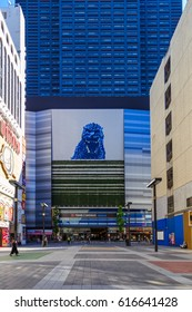 Tokyo, Japan - October 24, 2016: Godzilla famous icon monster of Japan on the screen display of  Hotel Gracery Shinjuku viewed form Kabuki-cho road, Shinjuku is one of the busiest areas in Tokyo.