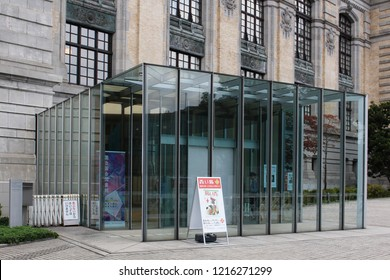 TOKYO, JAPAN - October 26, 2018: Entrance to Tokyo's International Library of Children's Literature, a branch of the National Diet Library. The  renovation of the building was designed by Tadao Ando.